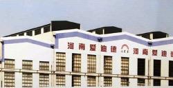 Henan Factory
