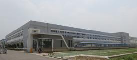 Jurong Factory